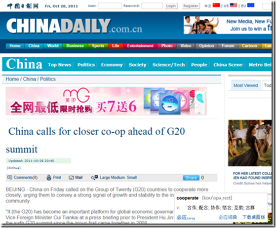 china daily engkoo example_thumb[1]