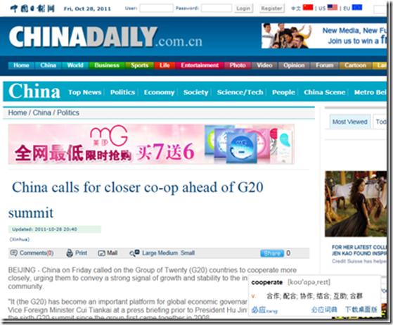 china daily engkoo example_thumb[1]