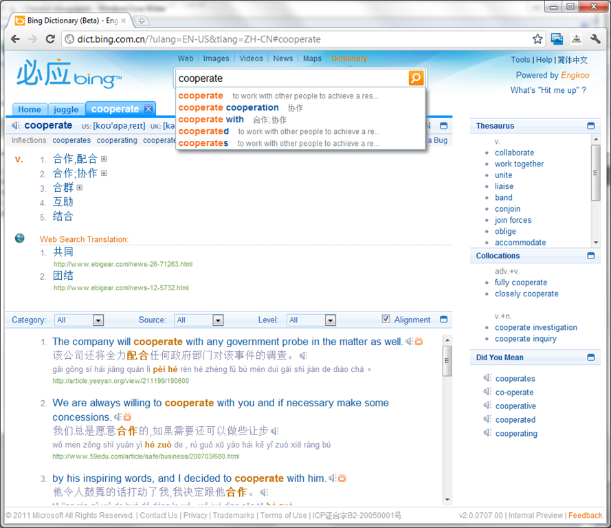 MS-Bing Dictionary for Chinese learners of English–and vice
