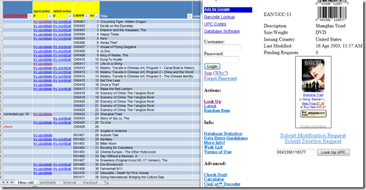 film-collection-upc-upcdatabase
